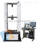 烧结金属材料(硬质合金)弹性模量试验机