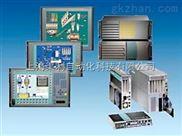 西门子系统工控机维修