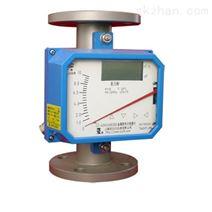 金属管转子流量计说明书、参数、价格、图片、简介、选型原理
