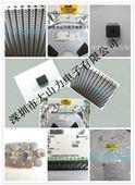 AS5311型磁栅位移传感器