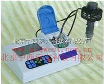 水质氨氮分析仪(多功能)+微波消解装置