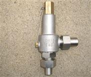 KDA22Y-40P低温安全阀