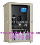 在线水质分析仪/在线水质监测仪/总氮在线分析仪