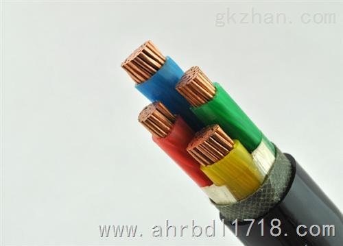 阻燃铠装电缆