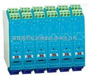 上海虹润推出电流输入检测端隔离栅NHR-A31系列