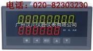 厂家直供定量智能控制仪表XSJDL,流量显示仪XSJDL
