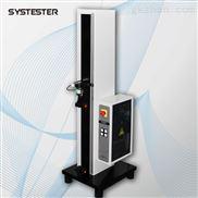 薄膜电子拉力试验机/塑料薄膜材料专用电子拉力机