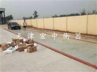 SCS-150T辽源市150吨工厂货物称重地磅-120吨电子地秤安装