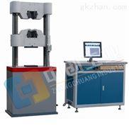 300KN电液伺服液压万能试验机招标价格