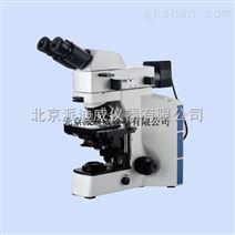JX40M 三目金相显微镜 金属显微镜