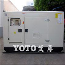 全自动400KW低噪音柴油发电机组