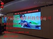 广州信弘55英寸工业级液晶拼接大屏幕