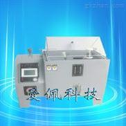 AP-YW-盐水喷雾试验箱