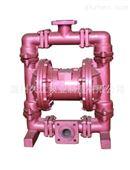 QBK/QBY3-80 3寸衬氟耐强腐蚀气动隔膜泵 铸铁衬氟 高效可靠