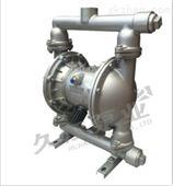 不锈钢 QBY气动隔膜泵厂家(螺纹)