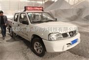 ZSC-车载扬尘噪声监测仪