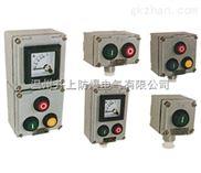 防爆按钮盒参数-BLA53防爆控制按钮盒厂家型号