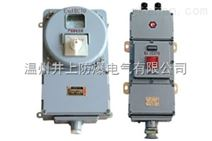 防爆断路器参数-BLK58防爆断路器厂家型号