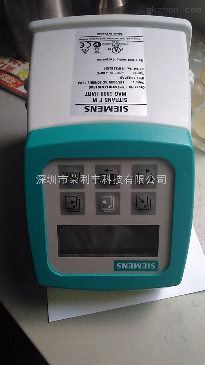 西門子電磁流量計