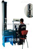 QJ210A硅橡粘性拉拔测试仪