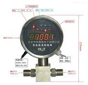 智能就地空调差压数显压力控制器