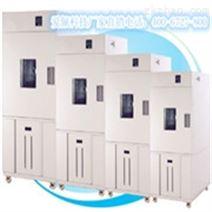 江高低温试验箱机械设备厂/中山高低温试验箱机械设备厂