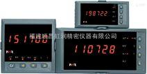 北京虹润推出NHR-2400系列频率/转速表