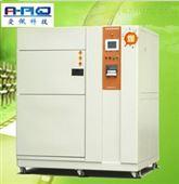 冷热冲击试验机价位/冷热冲击可调恒温机