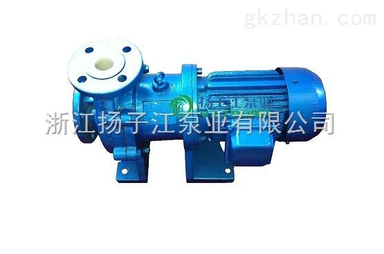屏蔽泵,自吸离心泵