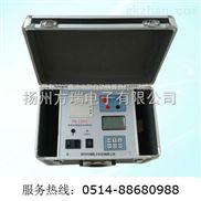 FR-1503(3A)有源(交直流)变压器直流电阻测试仪(厂家直销)