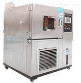 电路成品高低温测试箱/高低温交变试验箱哪家好?