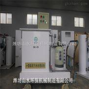 湖南小型医院污水处理设备水质在线检测仪