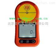 可燃有毒气体报警器(可测10多种可燃气体体积浓度)