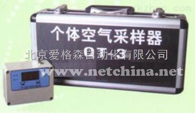个体气体采样器 型号:BJ57-QT-3