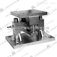 DT称重模块,计量槽称重模块,反应釜称重模块