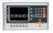 4PP452.0571-75原装奥地利贝加莱工控触摸屏