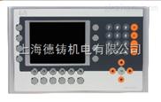4PP420.1043-75原装贝加莱工控触摸屏