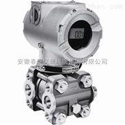 YSG系列电感压力变送器