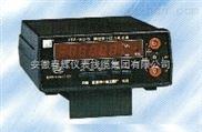 YWG-HTD-4 霍尔电流变送器
