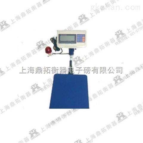 75kg带报警器电子秤-控制电箱自动报警秤