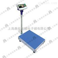 TCS定量控制电子台秤-接PLC带模似量信号电子称