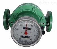 LC汽油流量計