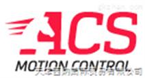 西纳以色列ACS Motion多轴运动控制器