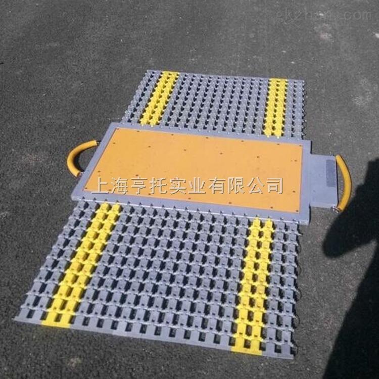 公路限重检测地磅80T 河南超重监察地磅 100吨重卡超载检测秤