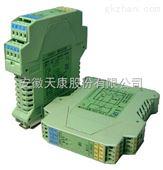 PFEXB-C4电压输出操作端安全栅