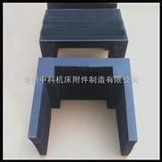 防水机床导轨风琴防护罩