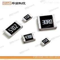 原装生产三星电感0806 220uh贴片电感