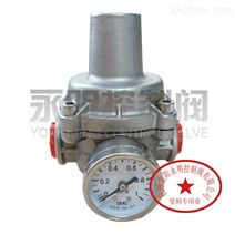 小型丝扣天然气减压阀
