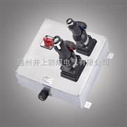 BM(D)X52防爆照明动力配电箱-合隆防爆电源插座箱柜