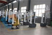 柔性灯带抗拉强度试验机(设备价格、性能、牌子)